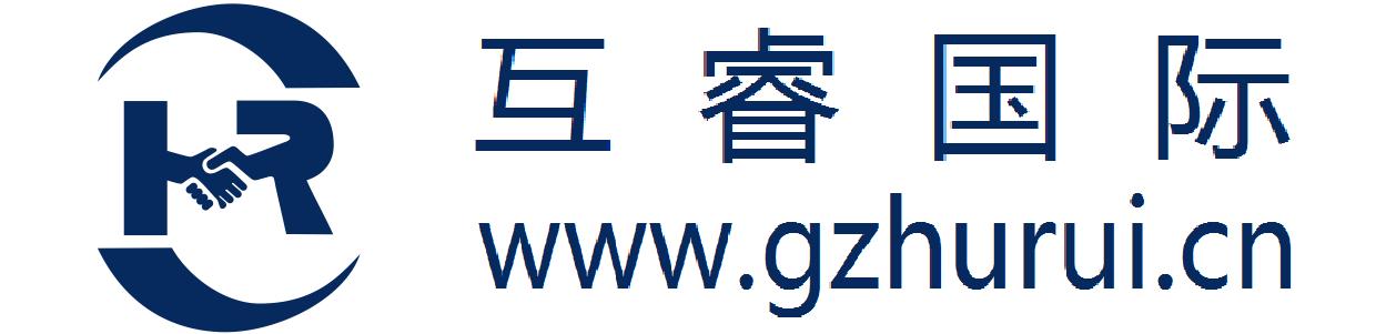 涉密信息系统集成资质-广州天河商标专利注册公司